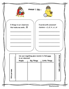 Halloween Activity - Word Spy Monster Fun - first and second grade