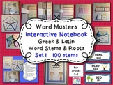 Word Stem and Roots Greek and Latin Interactive Notebook Set 1