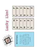 Word Study- CVC Pattern Game - March Lion and Lamb theme