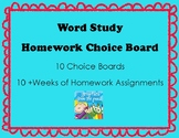 Spelling Homework Choice Boards for use with Words Their Way