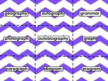 Word Study Matching Game