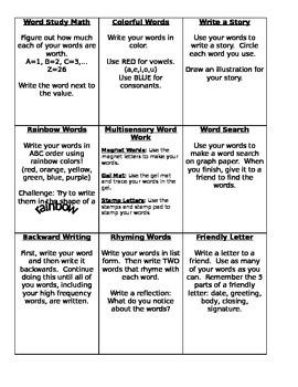 Word Study Menu