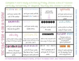 Word Study/ Spelling Bingo Sheet: 4 nights of homework. Fun word activities