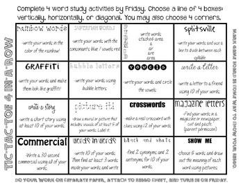 word study spelling bingo sheet 4 nights of homework fun word activities. Black Bedroom Furniture Sets. Home Design Ideas