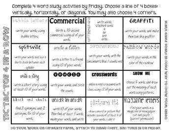 Word Study/ Spelling Bingo Sheet: 4 nights of homework. Fun word activities