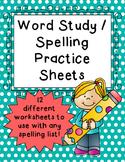 Word Study Spelling Practice Worksheets