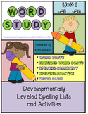 Word Study Unit 1: -an / -at