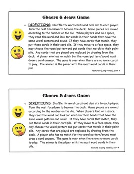 Word Study Unit Materials - Feature G (R-Controlled Long Vowels) Sorts