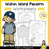 Word Study Worksheets - Within Word Pattern (No Prep)