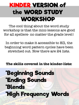 Word Study Workshop PREVIEW CATALOG for KINDERGARTEN!