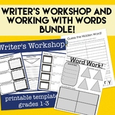 Word Study and Writer's Workshop Bundle NO PREP!