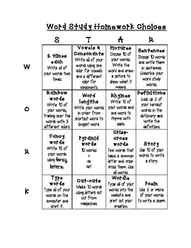 Word Study or Spelling Homework Choices Grid
