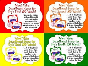 Word Value Game BUNDLE for Fry's First 400 Words - Smartboard/Promethean Board!