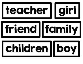 Kindergarten and 1st Grade Word Wall Words