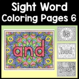 Sight Word Wall Polka Dot Theme {Editable!} {26 Letters and 220 Words!}