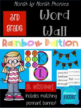 Word Wall 3rd Grade *Rainbow Edition