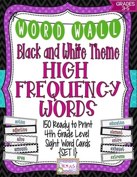 Word Wall - 4th Grade High Frequency Words: Black and White Theme {SET 1}