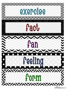 Word Wall - 4th Grade High Frequency Words: Black and White Theme {SET 2}