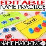 Editable Kindergarten Sight Words Activities | Editable Playdough Mats | Names