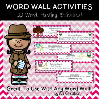Word Wall Activity Cards