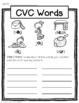 Word Wall Activity Pack - Superhero Theme