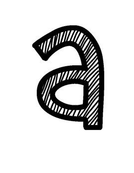Word Wall Alphabet