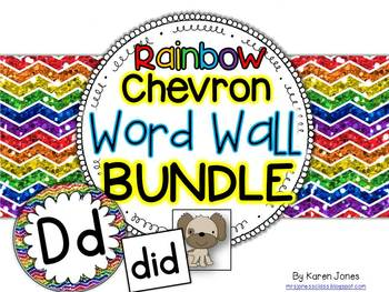 Word Wall BUNDLE {Rainbow Chevron} with Headers, Pictures, and 200+  Words