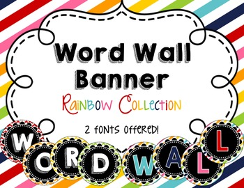 Word Wall Banner - Rainbow Collection