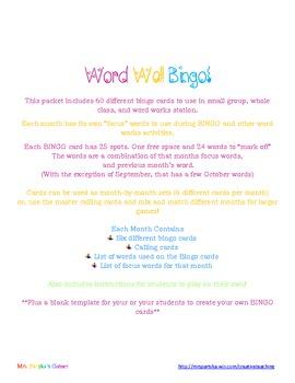 Word Wall Bingo (Spelling Bingo)