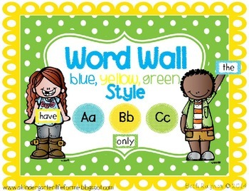 Word Wall - Blue, Yellow, Green Style