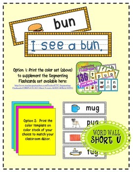 Word Families: CVC Phonics Sentence Strips Set 5 (Short U)