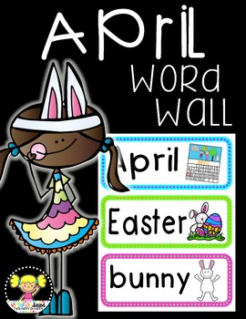 Word Wall Cards {April}