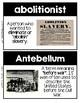 Word Wall Cards: Civil War