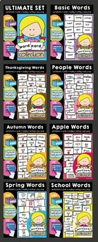 Word Wall - Word Cards / Flashcards - Ultimate Word Card Collection