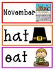 Word Wall Cards {November}