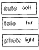 Word Wall Cards for Prefixes, Suffixes, and Roots