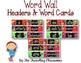 Word Wall {Chalkboard Super Hero}