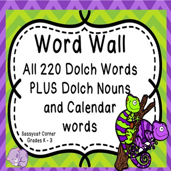Word Wall - Chameleon and Chevron Theme - Dolch Sight Words for Back to School