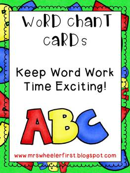 Word Wall Chant Cards