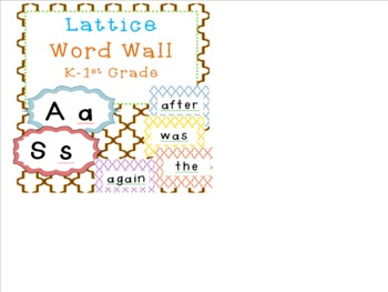 Word Wall- Cute Lattice Pattern (Dolch)