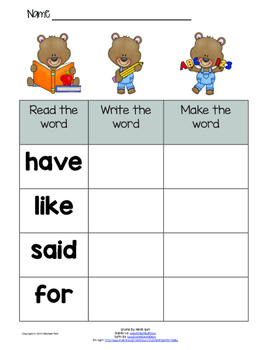 "Sight Word Center - ""Word Detective"""