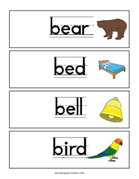Word Wall - Dolch Nouns with Pictures
