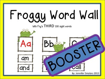 Word Wall Froggy BOOSTER