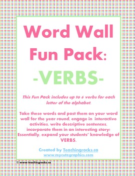 Word Wall Fun Pack - VERBS!