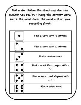 Word Wall Game - {Beginning Readers}
