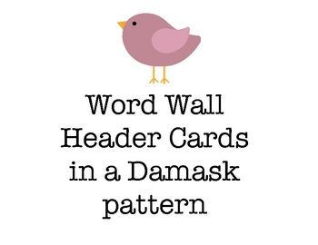Word Wall Header Cards - Damask Pattern