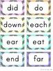 Word Wall Headers & 200 Words - Pastel & Gray Chevron