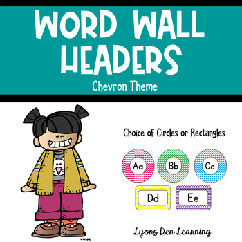 Word Wall Headers - Bright, Colorful Chevron