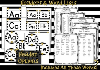 Editable Word Wall - Heart of Gold Theme with Editable Pieces