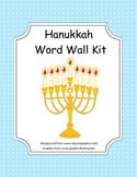 Word Wall Kit - Hannukah Words